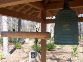 The Japanese Belfry and Friendship Bell within the Hulsey Woods at the Birmingham Botanical Gardens in Birmingham, 2009. (AuburnPilot, Wikipedia)