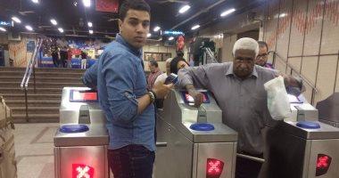 المترو: تعديل ساعات التشغيل فى رمضان لتبدأ من الساعة 5.30حتى 2 صباحا