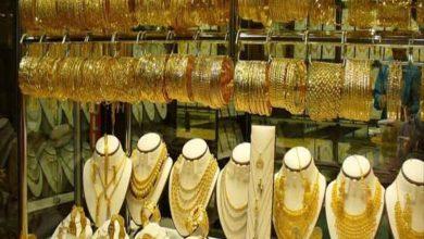 Photo of 813 جنيه سعر جرام الذهب عيار 21 في مصر اليوم الإثنين