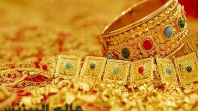 Photo of الذهب عيار 21 يسجل 733 جنيها للجرام خلال تعاملات اليوم
