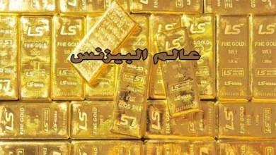 Photo of 15جنيها ارتفاعاً في أسعار الذهب اليوم