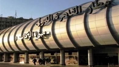 Photo of مصر تلغي الحجر الصحى للعائدين من الخارج