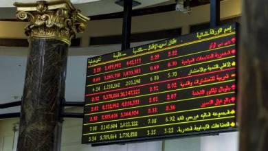 Photo of رأس مال البورصة السوقي يفقد 23 مليار جنيه خلال مايو