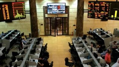 Photo of رأس مال البورصة المصرية يخسر 2.1 مليار جنيه بنهاية تعاملات اليوم