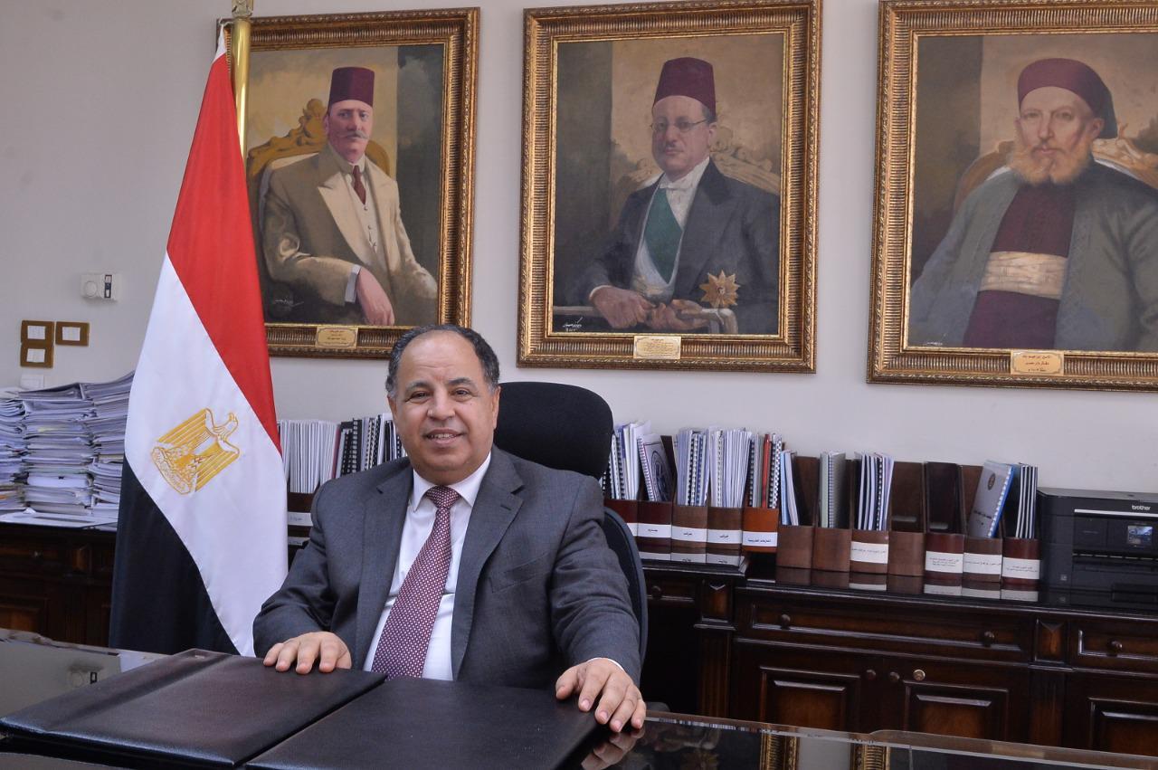 محمد معيط وزير المالية - اعفاءات الضرائب والرسوم