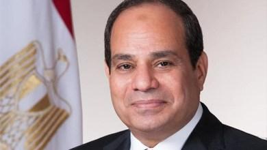 Photo of الرئيس السيسي يخصص 20 فدان من أراضي الدولة لمشروعات مختلفة