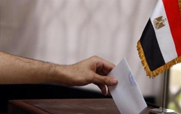 إعادة انتخابات مجلس النواب