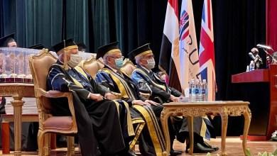 Photo of بحضور عدد من الوزراء.. الجامعة البريطانية في مصر تحتفل بيوم العلم