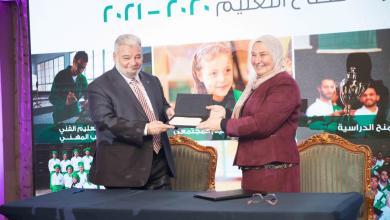 Photo of بنك تنمية الصادرات يتعاون مع «مصر الخير» لتمويل 83 منحة دراسية