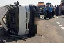 Photo of عاجل.. إصابة 8 اشخاص في حادث إنقلاب سيارة ميكروباص بطريق الفيوم