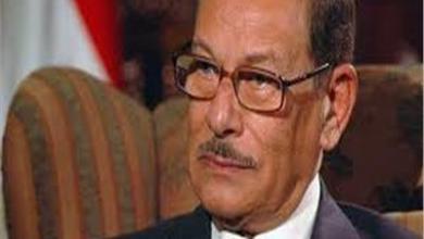 Photo of عاجل.. وفاة صفوت الشريف بعد صراع مع المرض