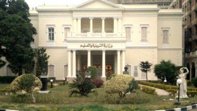 Photo of «تعليم الشرقية» تُطلق أكاديمية «سيسكو» لتقديم دورات مجانية.. التفاصيل