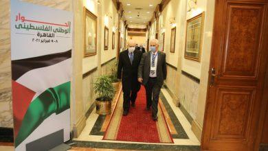 Photo of برعاية الرئيس السيسي.. انطلاق أعمال الحوار الوطني الفلسطينية في القاهرة