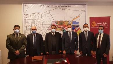 Photo of بنك مصر: إتاحة خدمات الدفع الإلكتروني بجميع أنحاء العاصمة الإدارية لتعزيز الشمول المالي