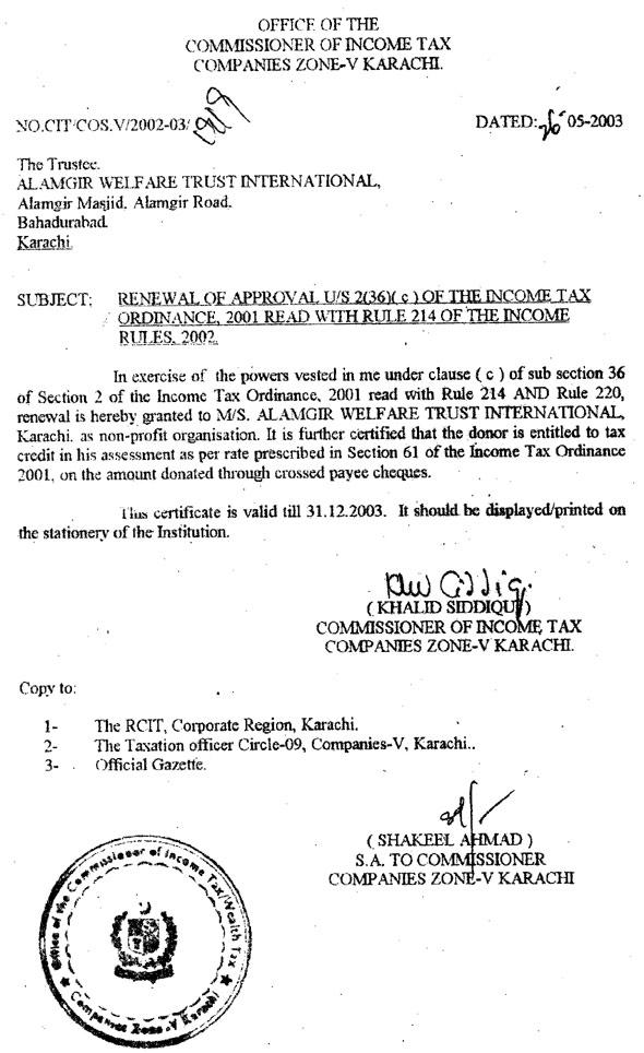 Tax Exemption ............... Alamgir Welfare Trust International