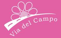 Logo progetto Via del campo ALA Milano Onlus
