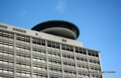 Eye doctor Tracie Inouchi's office is located in the Ala Moana Building, Honolulu, Hawaii.