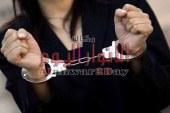 القبض علي 3 نساء في مشاجرة بين عائلتين باطسا