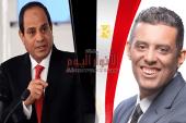 """نائب رئيس حزب """"مستقبل وطن"""": نثق في قدرات الرئيس السيسي بإدارة ملف القروض والمنح الخارجية"""