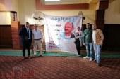 """بـــالــصــور…تحت شعار يوم الوفاء """"تأهيل شباب المعاقين"""" تحتفل بيوم اليتيم بــإمبابة"""
