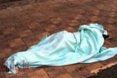 مصرع مواطن مصري في الكويت سقط أثناء العمل