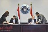 وقعها وزير التجارة والصناعة ونظيره المجري مصر والمجر توقعان مذكرة تفاهم في مجال تعزيز التعاون الصناعي المشترك