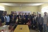 """بالأسماء…ننشر تشكيل أمانة حزب """"الحرية المصرى"""" بـإمبابة"""