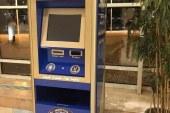 إطلاق ماكينة استخراج شهادات الميلاد الذكية وتعميمها بالمحافظات قريبا