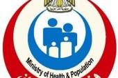 الصحة: ارتفاع عدد الحالات التي تحولت نتيجة تحاليلها من إيجابية إلى سلبية لفيروس كورونا المستجد إلى 27 حالة.. وتسجيل حالة جديدة إيجابية