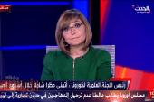 بالفيديو…رئيس اللجنة العلمية لمكافحة فيروس كورونا: نتمنى أن تتخذ الحكومة قرار فرض الحظر الكامل آخر أسبوع في رمضان وأسبوع العيد