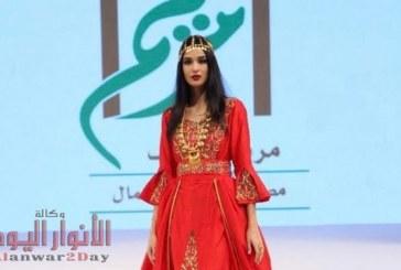 مريم الخلف تطرح كولكشن صيف 2020 في دبي