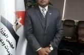 تهنئة واجبة للأستاذ محمد جمعه بمناسبة الترقى