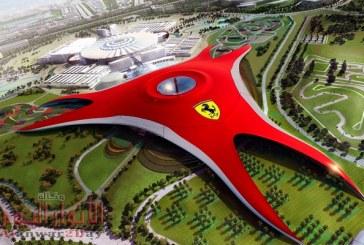 """تجربة ترفيهية شاملة في جزيرة """"ياس"""" لأبطال خط الدفاع الأول خلال عطلة أسبوع سباق جائزة الاتحاد للطيران الكبرى للفورمولا1 في أبوظبي لعام 2020"""