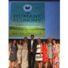 ALQ_News_Humane