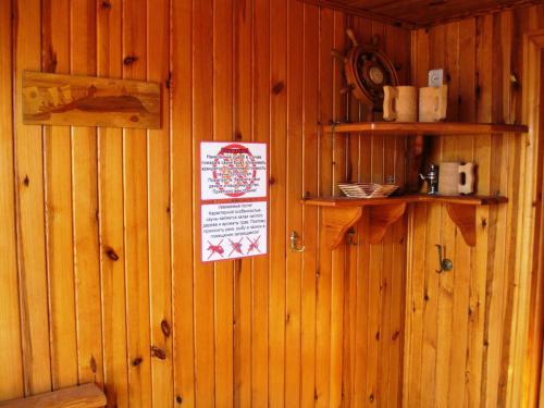 гостевой двор камышовая бухта баня на дровах (2)
