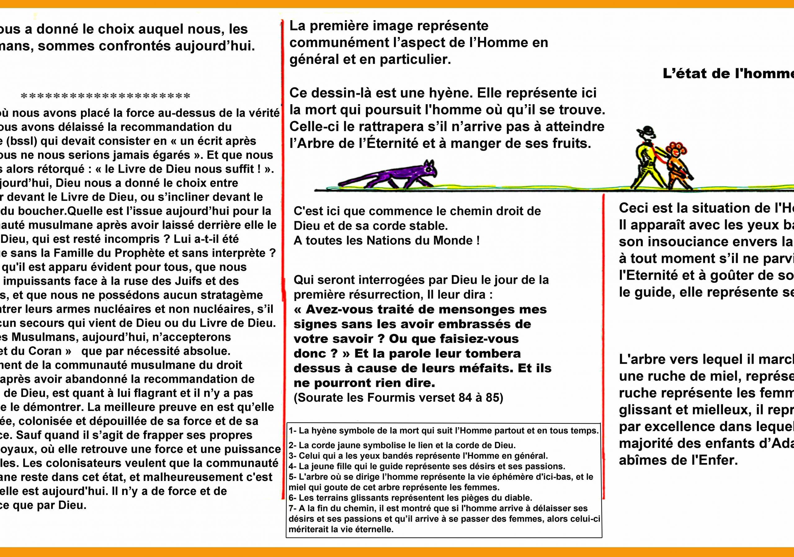 photo al-wassila en français 3