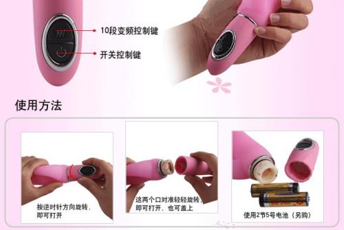 Alat Sex Desire Barbie Vibrator
