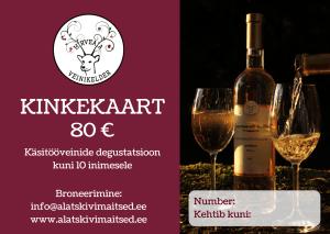 kinkekaart-veinidegustatsioon