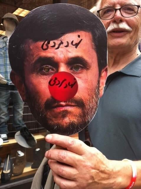 İranlı muhalifler New York sokaklarında