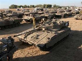 İsrail ihaleleri 500 milyon $