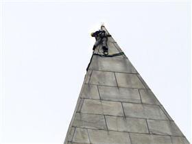 Washington anıtı ziyarete kapatıldı