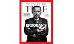 Erdoğan Time'ın Avrupa, Asya ve Pasifik baskılarında kapak