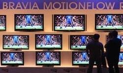 Samsung ve Sony'nin LCD ortaklığı bitti