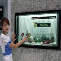 Saydam ekran pazarını genişletiyor