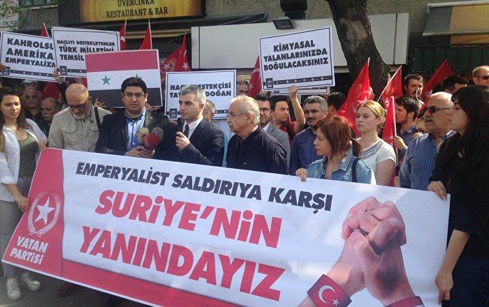 ABD'nin Ankara Büyükelçiliği önünde Suriye saldırısı protestosuna izin verilmedi