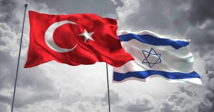 israil ve turkiye bayraklari