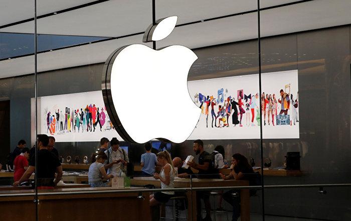 16 yaşındaki Avustralyalı lise öğrencisi, Apple'ın ana sistemini hackledi