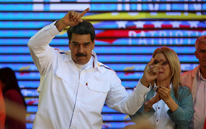 'ABD'li yetkililer, Maduro'ya yapılan suikast girişiminin failleriyle bir araya geldi'