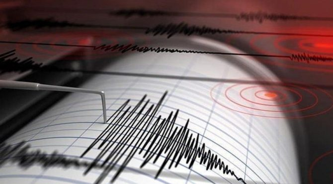 AFAD ve Kandilli verilerine göre en son nerede deprem meydana geldi? (Son depremler)
