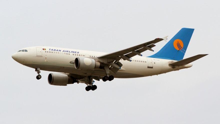Son dakika… Afganistan'da düşen uçakla ilgili ABD ve Taliban'dan açıklama